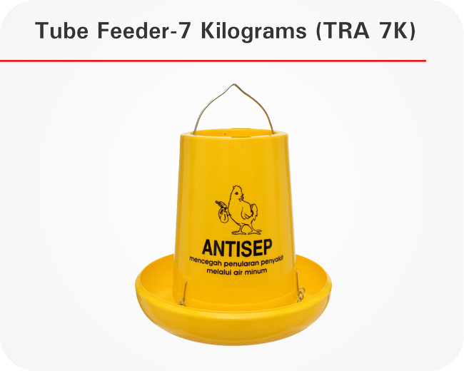 Tube Feeder-7 Kilograms (TRA 7K)