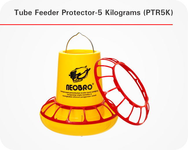 Tube Feeder Protector-5 Kilograms (PTR5K)